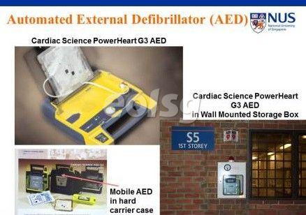 新加坡国立大学校园内设置了60多台自动除颤器AED-救护心爱的人 国