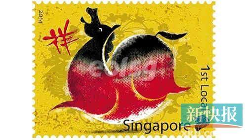 骏马还是烧鸡?新加坡马年邮票图案遭吐槽