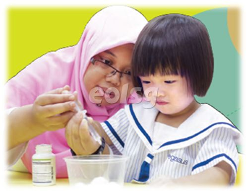 新加坡伊顿幼儿园校区怎么样