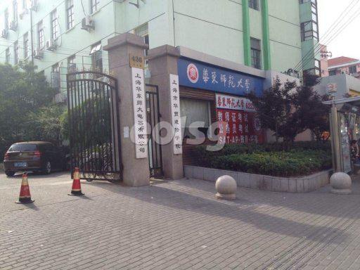 上海市华贸进修学院AEIS课程介绍