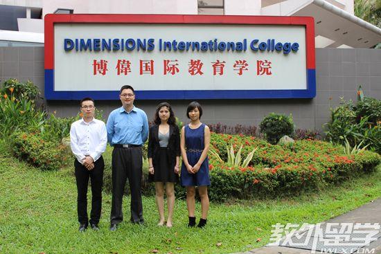 去新加坡博伟教育学院读中小学预备班怎么样