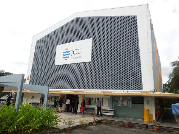 澳洲詹姆斯库克大学新加坡校区
