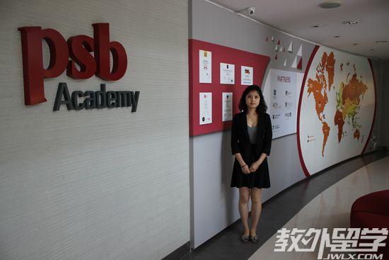 新加坡psb学院学生住宿好不好