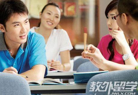 去新加坡国立大学雅思成绩要求
