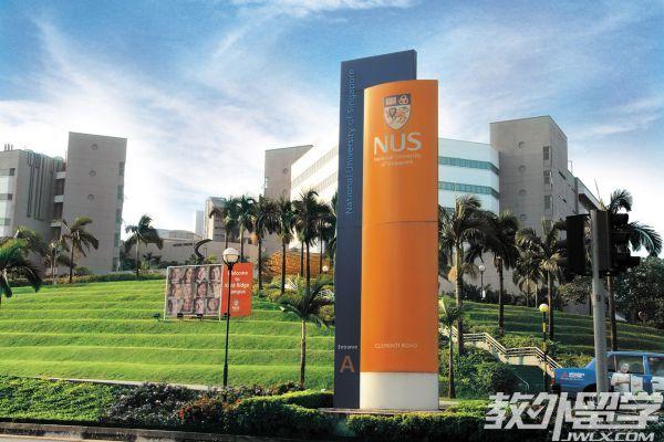 新加坡国立大学本科招生需要什么条件