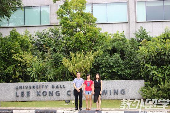 新加坡国立大学mba好申请吗