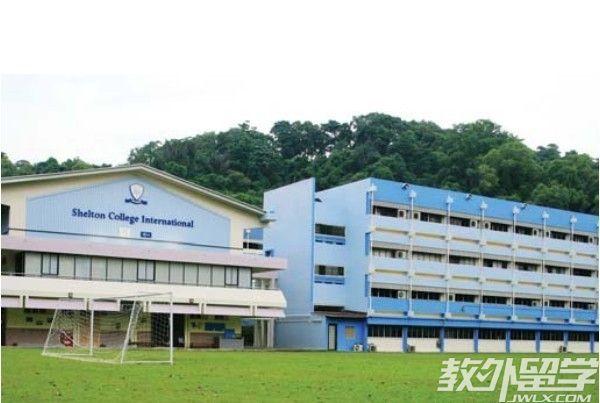 新加坡莎顿国际学院优势