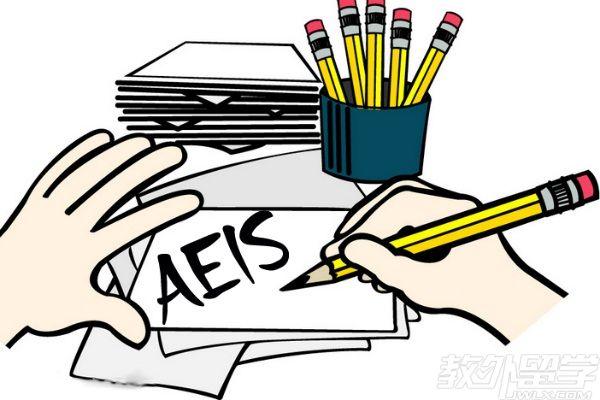 新加坡aeis成绩什么时候公布
