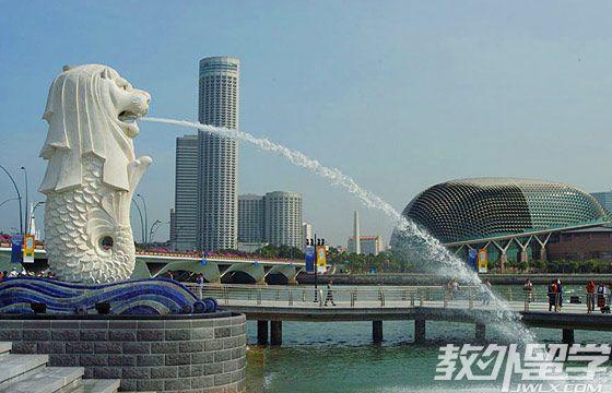 去新加坡留学读金融专业