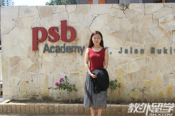 新加坡PSB学院毕业好就业吗