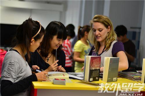 新加坡詹姆斯库克大学信息技术专业
