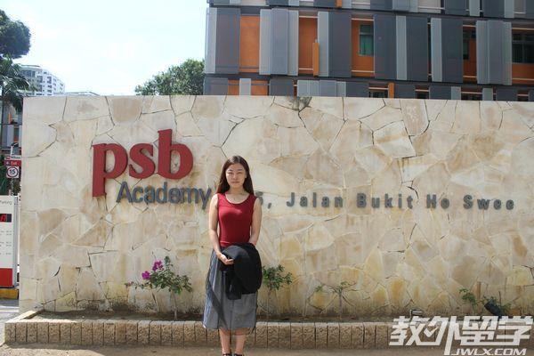 新加坡哪些学校的金融专业比较好
