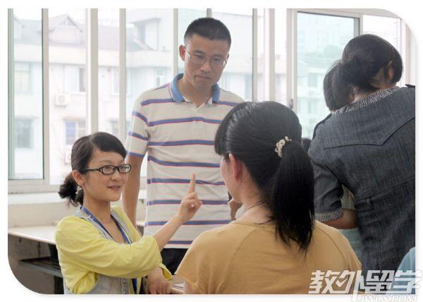 新加坡大学临床心理学硕士