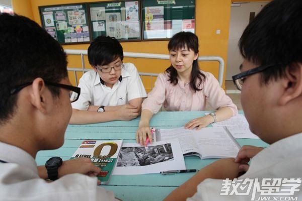 初中生留学新加坡要求