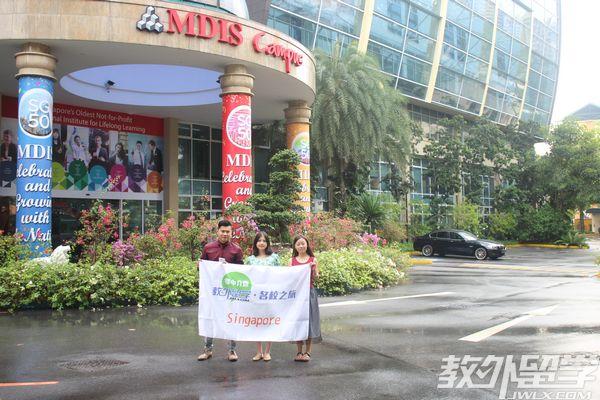新加坡mdis本科开学时间