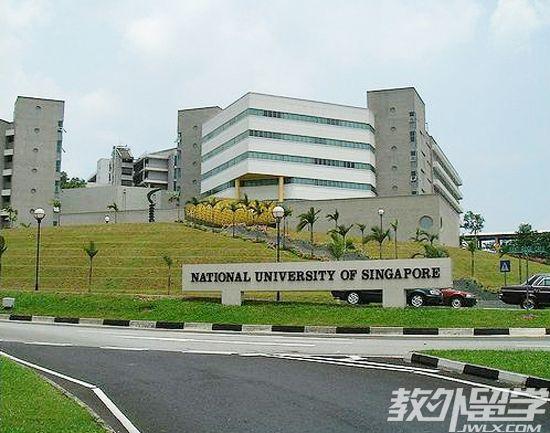 新加坡国立大学本科申请条件