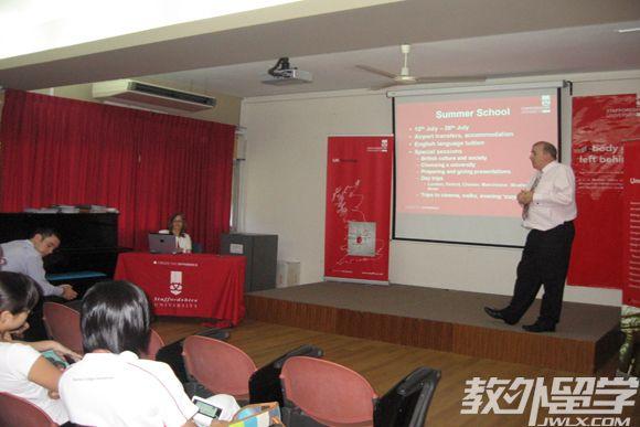 新加坡莎顿国际学院怎么申请入学