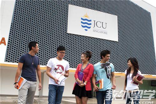 新加坡jcu大学入学要求