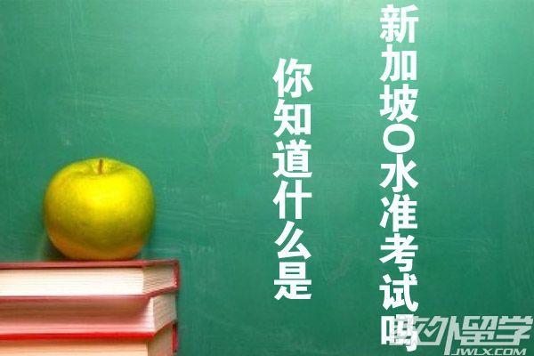 理工学院不承认高考成绩 取消中国直招