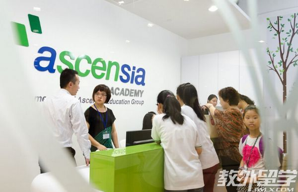 新加坡爱信国际学院学费