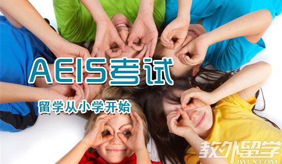 新加坡小学招生要求