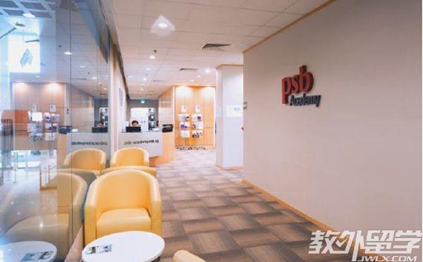 新加坡留学市场营销专业哪一个学校好