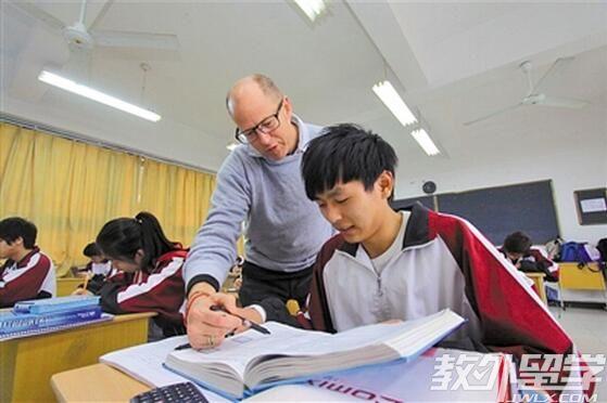 新加坡会计专业推荐院校有哪些