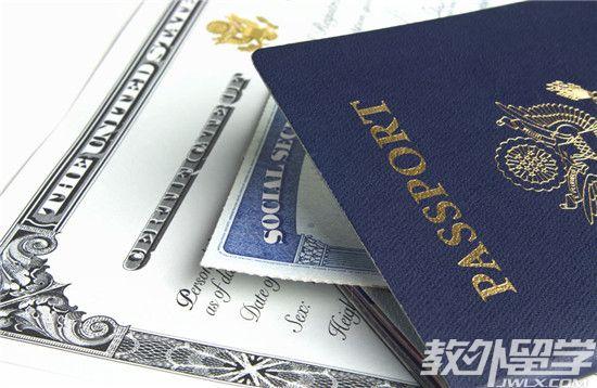 新加坡学生签证有效期