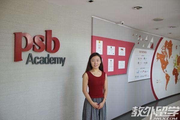 新加坡psb私立大学租房