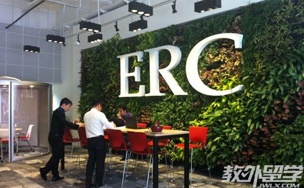 新加坡私立大学erc