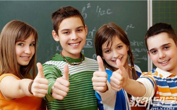 新加坡高中留学考试