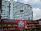 新加坡管理发展学院大楼外景