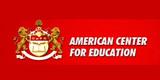 新加坡美国教育中心(ACE)