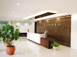 新加坡辅仁预科学院