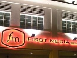 新加坡第一媒体设计学院