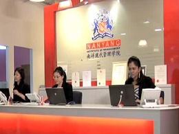 查看更多新加坡南洋现代管理学院图片