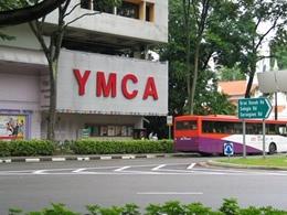 新加坡YMCA教育中心