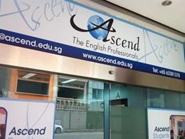 新加坡登高教育中心