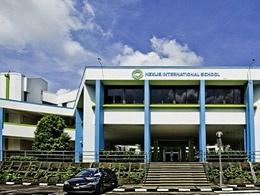 新加坡毅德国际学校