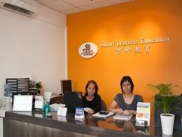 新加坡智轩教育中心