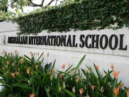 新加坡澳洲国际学院