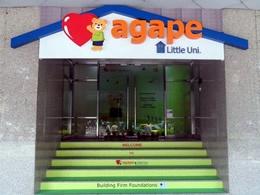 新加坡友爱幼儿园