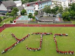 新加坡义顺初级学院