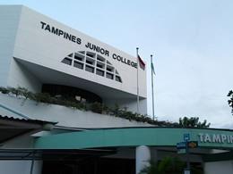 新加坡淡滨尼初级学院