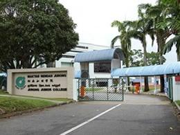 新加坡裕廊初级学院