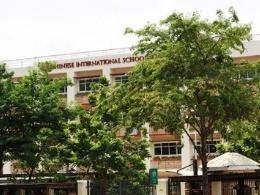 查看更多新加坡汉合国际学校图片