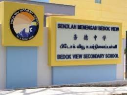 查看更多新加坡务德中学图片