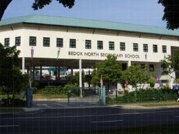 查看更多新加坡务能中学图片