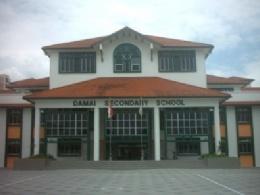 新加坡达迈小学