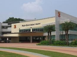查看更多新加坡英华中学(自主中学)图片